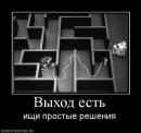 Фотоальбом Савра Кашиева