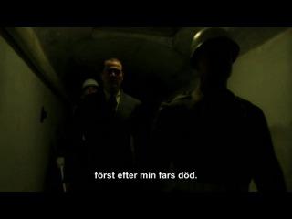 Speer und er Part 1 Шпеер и Гитлер Архитектор дьявола Часть 1 Без перевода