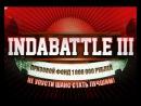 InDaBattle3 1r Tezis