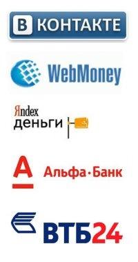 Обмен валюты онлайн с qiwi альфа банк