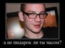 Фотоальбом человека Павла Урбановича