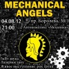 Mechanical Angels