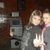 Фотография страницы Алинки Брыгуневичь ВКонтакте