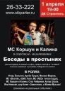 Личный фотоальбом Романа Калинкина