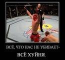 Персональный фотоальбом Александра Хабарова