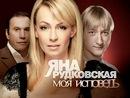 Фотоальбом Михаила Лоова