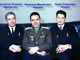 Освоение космоса.wmv