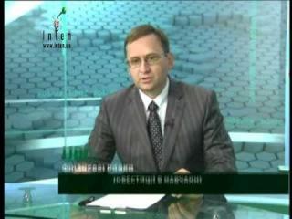 Андрей Сподин  на канале  UBC о скорочтении и США