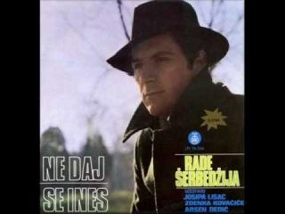 ČEKAJ ME - RADE ŠERBEDŽIJA (1974)