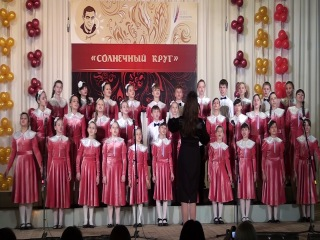 Всероссийский открытый конкурс–фестиваль «Солнечный круг»
