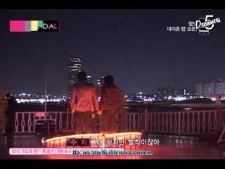 MNet Скандал / MNet Scandal  ЧонДун (MBLAQ) 4 эпизод