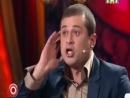 Comedy Club Дуэт имени Чехова Доставка Арматуры 51