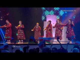 Евровидение 2012 - Россия 2 место. Бурановские бабушки - Party For Everybody