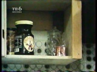 Дети с улицы Деграсси сериал 1979 серия 4