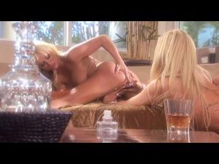 Lexxi Tyler & Brooke Belle - Booby Trap