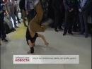 В Воронеже разыграли путевку на чемпионат мира по брейк-дансу Floor Wars