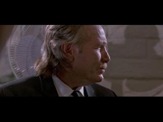 Мой любимый отрывок из фильма Квентина Тарантино Бешеные псы Мистер Розовый рассуждает о чаевых