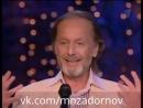 Михаил Задорнов Козырной кореш (Концерт Я люблю тебя, жизнь!, 2006)
