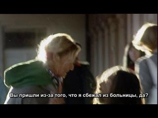 Больница на окраине города Новые судьбы 9 серия Русские субтитры