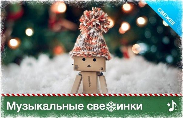 Новогоднее Настроение Обои На Айфон