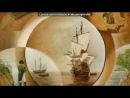 ИСТОРИЯ ВЕНЕЦИЯ И МУЗЫКА ФРАНЦУЗСКИЙ ХУДОЖНИК FRANK GODILLE под музыку Antonio Vivaldi Edvin Marton Love in Venice Picrolla