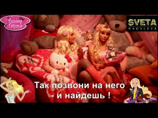 Света Яковлева и Таня Тузова. Анекдот про блондинок. 4 серия