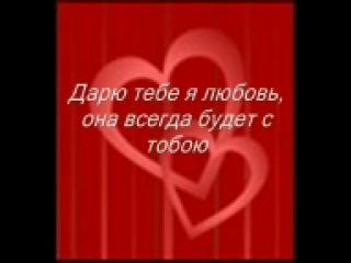 Как хочется услышатьголос твой Как хочется обнятьтебя скорее Но ты так далеко и тактемно НАДЕЖДА ВЛАДИМИРОВНА ТЫ СТАЛА ДЛЯ МЕНЯ ПРИНЦЕССОЙ И ВСЕГДА ЕЙ БУДЕШЬ Теплом своим тебя яне согрею Мне хочется с тобою быть всегда Мне хочется тобою быть любимым Хочу тебя прижать и прошептать Люблю тебя люблю и сожалеюЧто не могу тебя поцеловать Что не могу сказать тебе спасибо Что я люблю тебя и надо ждать Когда увидеть я тебя сумею Как хочется любить Как хочется чтоб ты меня любила Как хочется понять как дальшежить Так дальше жить наверно несумею