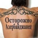 Teymur Dzhafarov фотография #39