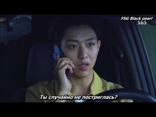 [K-Drama] Искушение[2014]/ Temptation / Seduction / Yoohok / 유혹 - 3 серия(рус.саб)