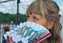 Ekaterina Postevaya фотография #4
