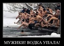 Кургуз Никита | Шымкент | 30