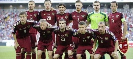 Требуем расформировать сборную России по футболу- мы хотим гордиться, а не стыдиться