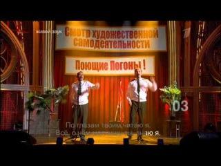 """Шоу """"Две звезды"""". Федор Добронравов и Леонид Агутин - Иногда"""