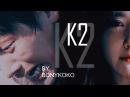 Jae ha❌Anna/K2 / The K2 / 더 케이투/mv/клип на дораму