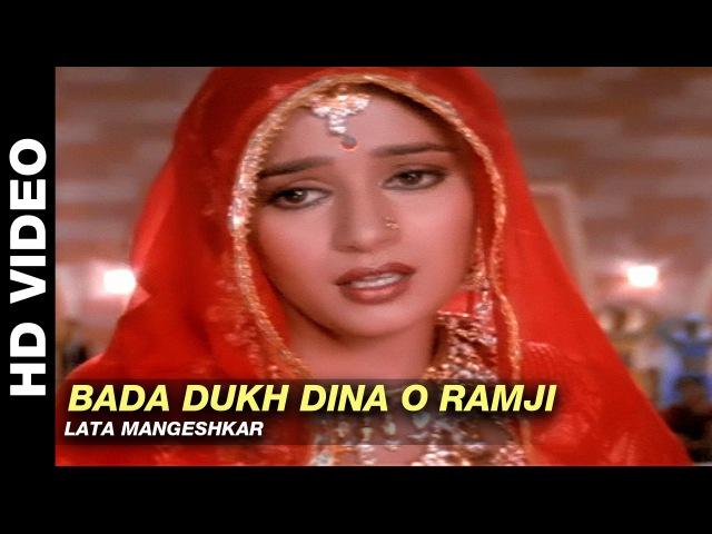 Bada Dukh Dina O Ramji Ram Lakhan Lata Mangeshkar Anil Kapoor Jackie Shroff Dimple Kapadia