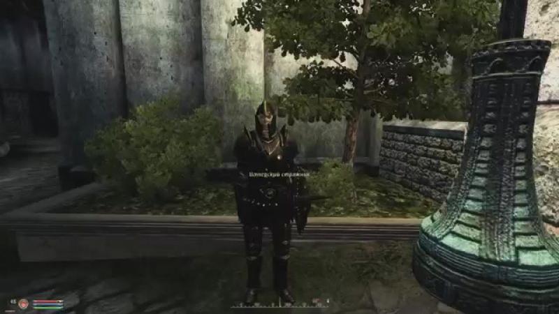The Elder Scrolls IV Oblivion GBR's Edition Прохождение Путь Рассвета 10