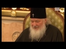 Анекдот от Патриарха Кирилла - православные шутят