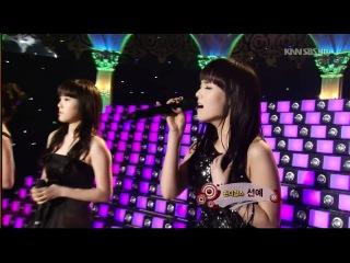 [HD] Stand Up For Love - TaeYeon (SNSD) + SunYe (WG) + Davichi