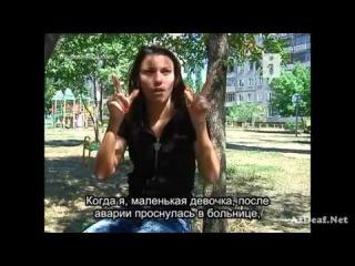 """Алина Мамаева героиня рубрики """"сильные духом"""""""