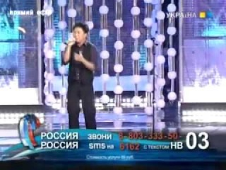 Sondoro Sandhy на Новой волне порвал жюри
