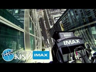 Transformers: Age of Extinction - IMAX Exclusive TV Spot