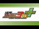 湾岸3DX BGM 『Feel the Passion remix 2010』
