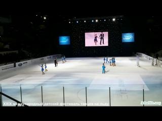XXIX Международный детский фестиваль танцев - часть 6 [nonoficialvideo] [HD]