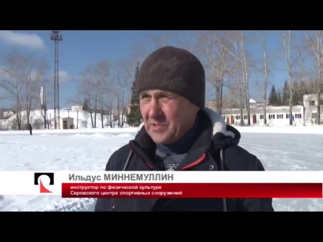Новости СУБРа первенство по конькобежному спорту фестиваль скалолазания волейбол