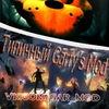 (TGM)Типичный Garry's Mod