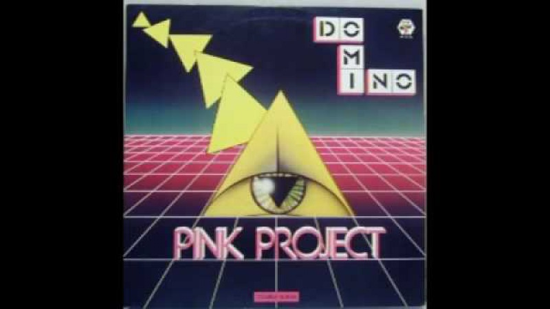 Pink Project - Amama (1982)