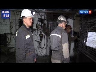 Украинские шахтеры собираются идти на Киев Новости Украины Сегодня Голодная забастовка