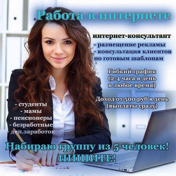 Работа удаленная без вложений украина как оставить отзыв на фрилансе