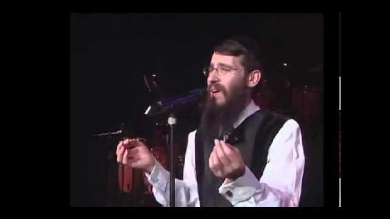 Avraham Fried Canta Nisht Gedaiget Yiden con Subtitulos en español