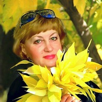 Людмила Озерская